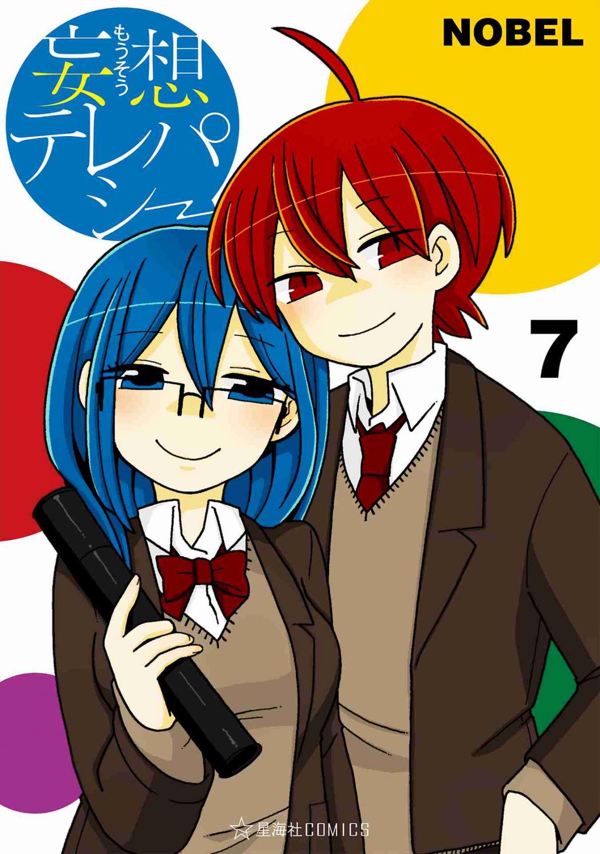 https://manga.mangadogs.com/comics/pic2/26/90/1370425/09c38a1ae4f990f5180c6a586fa2f3d3.jpg Page 1