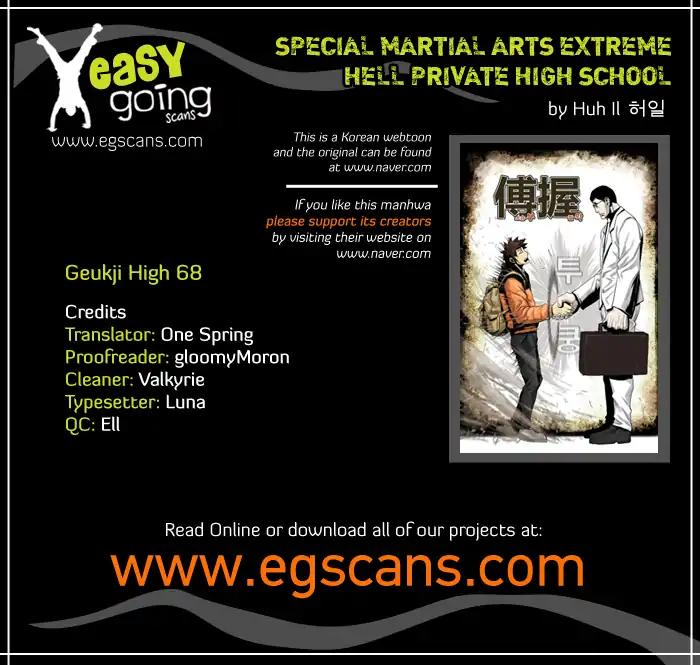 Special Martial Arts Extreme Hell Private High School Chapter 68