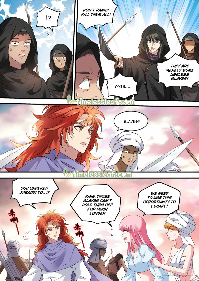 https://manga.mangadogs.com/comics/pic2/28/20508/809534/e3d45a69ec2fe85434bc276b0994e088.jpg Page 1