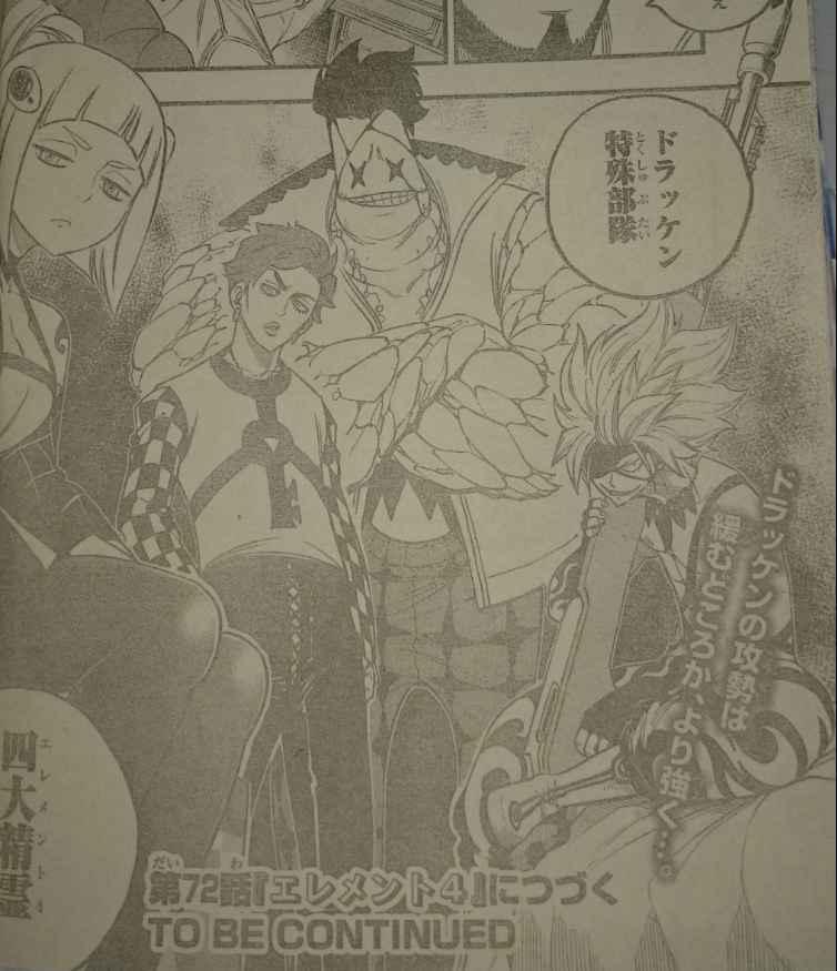 https://manga.mangadogs.com/comics/pic2/28/21852/942947/c64e9c3927db744afc824dd2c8d81008.jpg Page 1