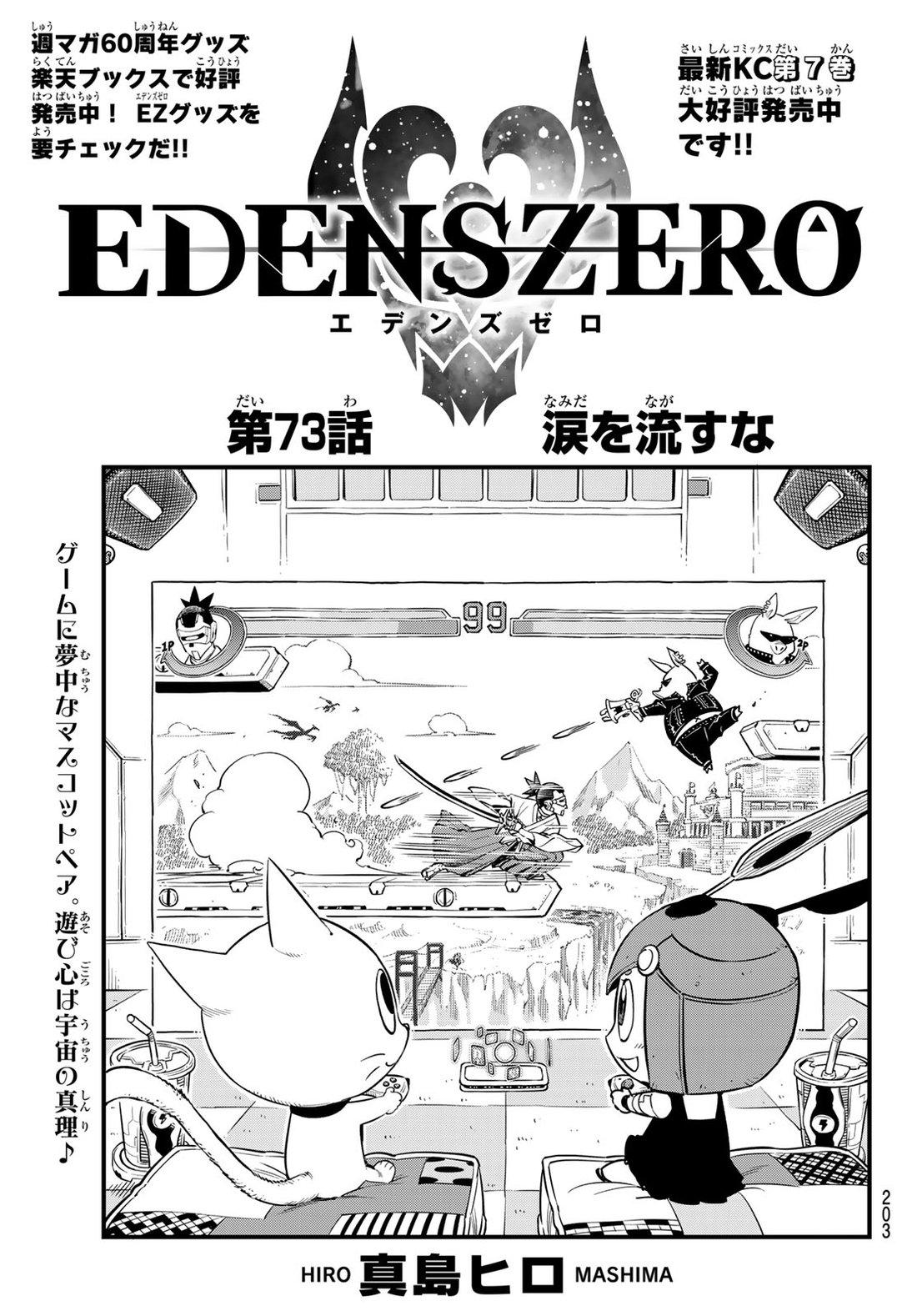 https://manga.mangadogs.com/comics/pic2/28/21852/969490/583f7f4ba7f952d0eb6cc16d1cd5681f.jpg Page 1