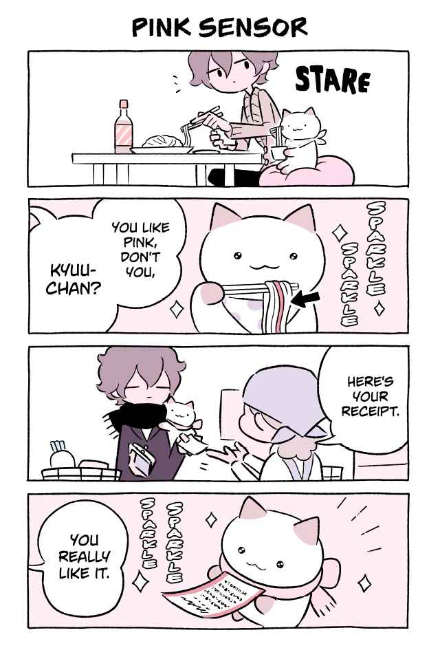 Wonder Cat Kyuu chan Vol. 5 Ch. 528 Pink Sensor
