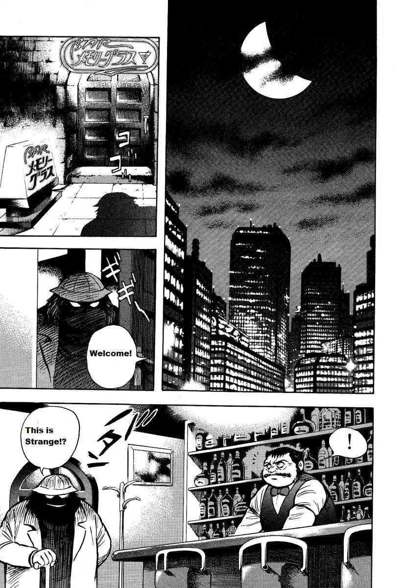 https://manga.mangadogs.com/comics/pic2/30/33182/965681/2b499236865b3fa427983d6727702625.jpg Page 1