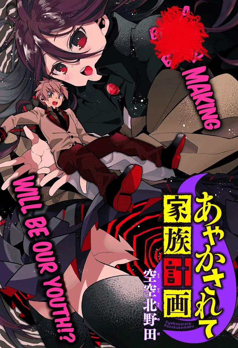 https://manga.mangadogs.com/comics/pic2/31/33247/973310/a941fd789ebbe6413da8d43c9d443343.jpg Page 1