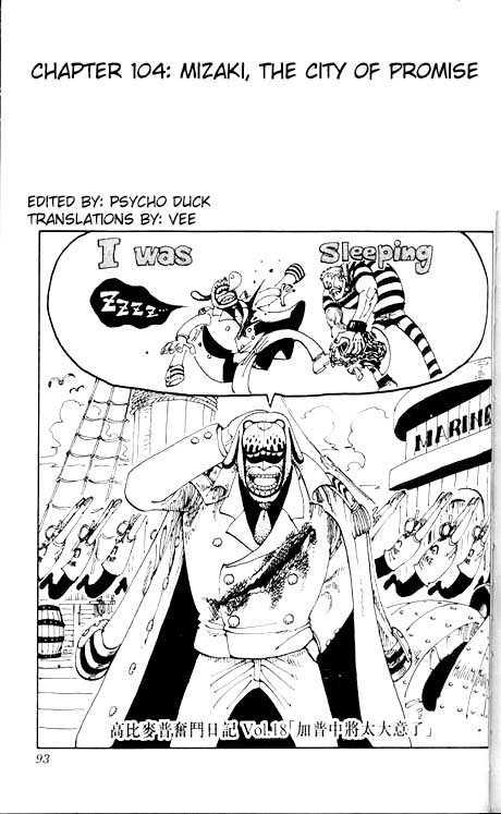 https://img2.nineanime.com/comics/pic2/32/96/1064206/c8e4029058b8e6f376e0cb4f8f366b17.jpg Page 1