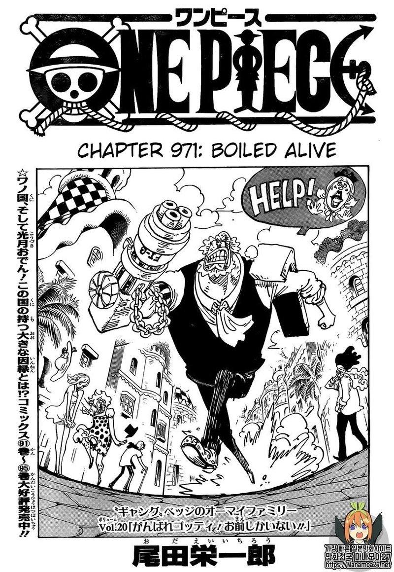 https://manga.mangadogs.com/comics/pic2/32/96/1103479/5061941adf7f857b18bc06cf83b865c7.jpg Page 1