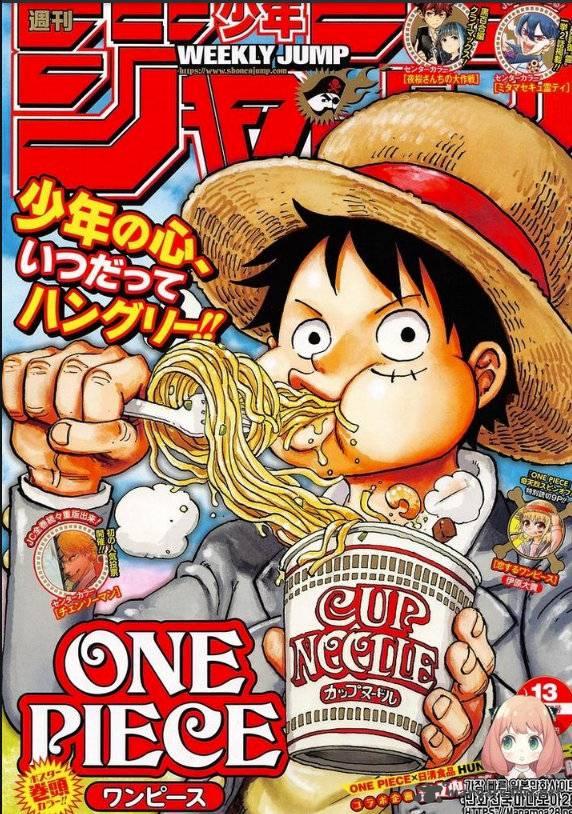 https://manga.mangadogs.com/comics/pic2/32/96/1118553/b7490cbbbd5cfd081d8ec1930914a677.jpg Page 1