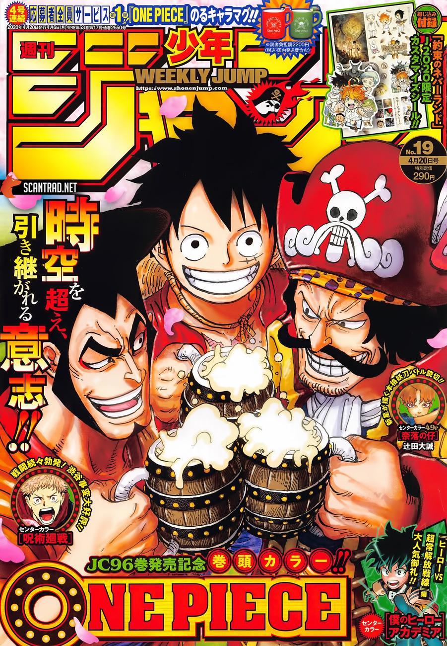 https://manga.mangadogs.com/comics/pic2/32/96/1300076/963c2bccacb9493abc23a180c59be878.jpg Page 1