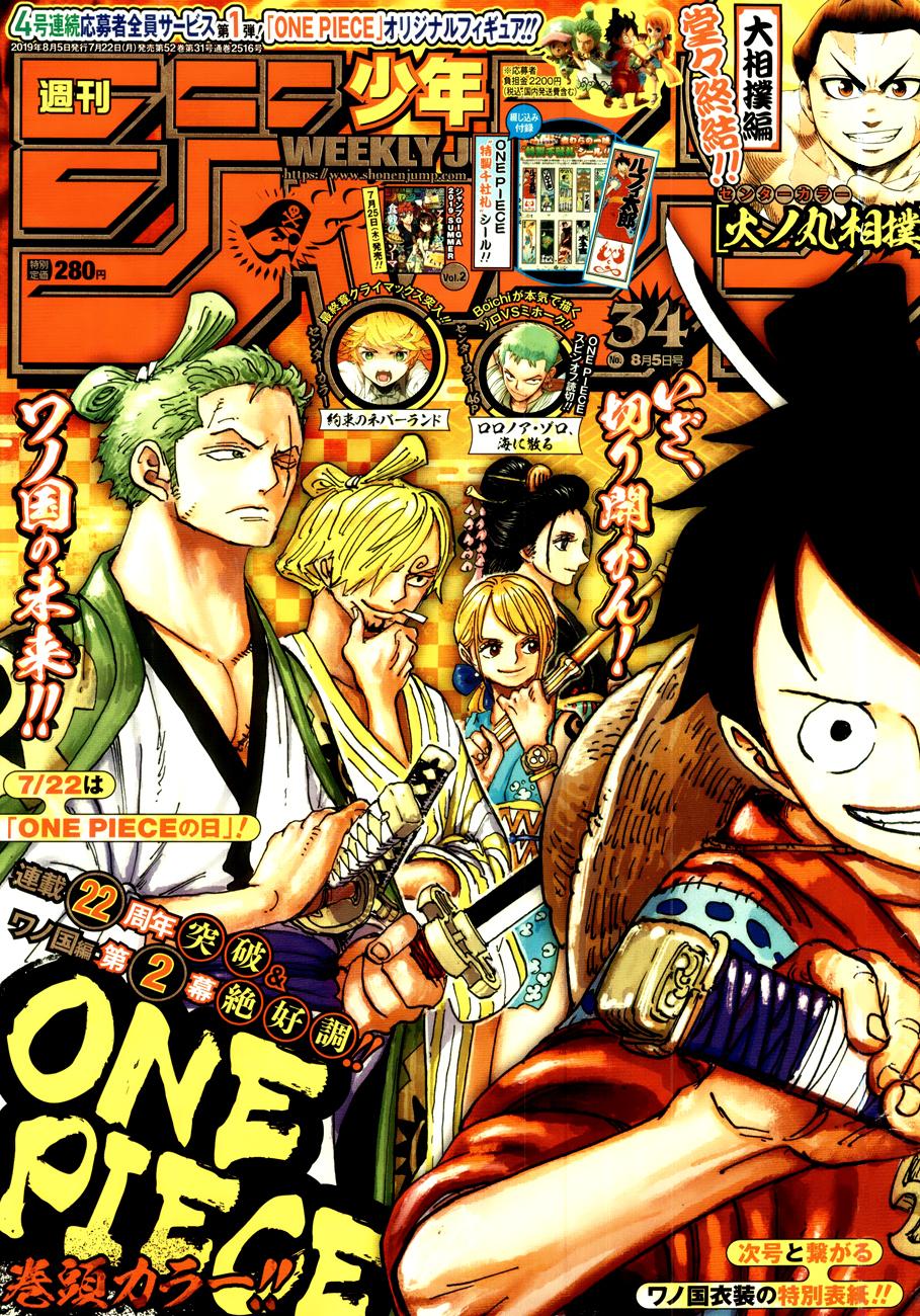 https://manga.mangadogs.com/comics/pic2/32/96/783870/942d56c3022c0cbed8b956292110a54f.jpg Page 1