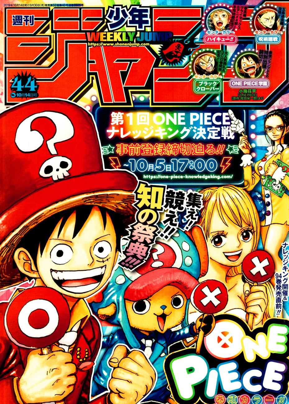 https://manga.mangadogs.com/comics/pic2/32/96/855479/f0affe8ec1361efcafd1816b5b1c2426.jpg Page 1