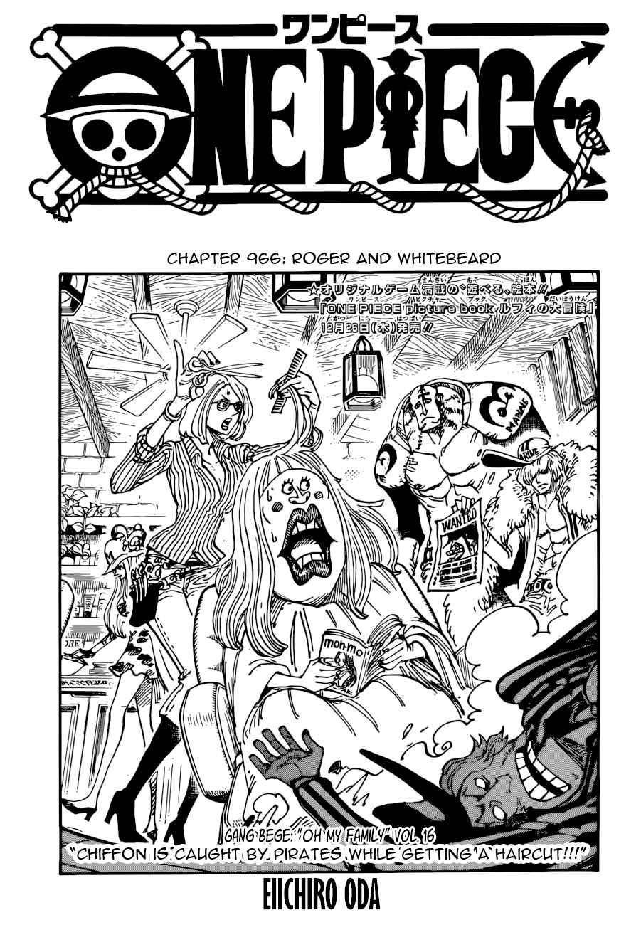 One Piece Ch. 966 Roger and Whitebeard