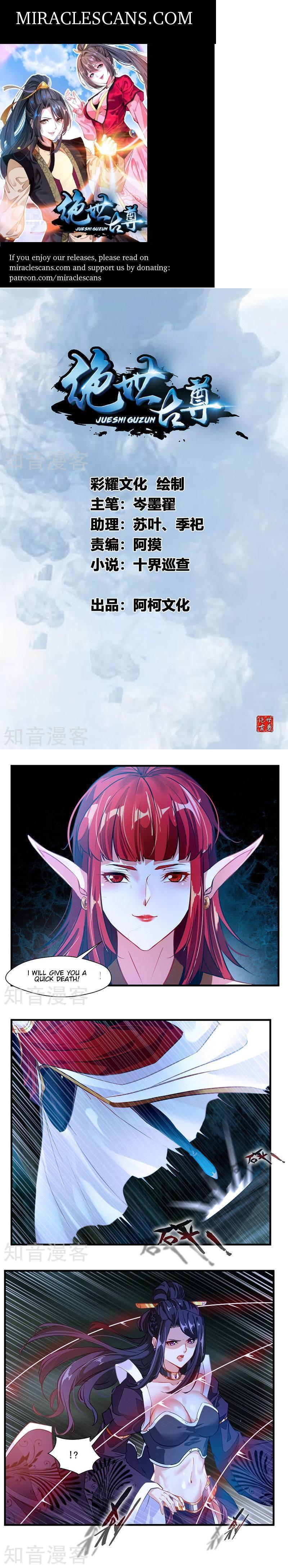 https://manga.mangadogs.com/comics/pic2/33/32929/954053/b193edb39348b399af75f5cebcc2e343.jpg Page 1