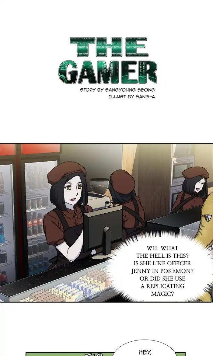 The Gamer Chapter 286