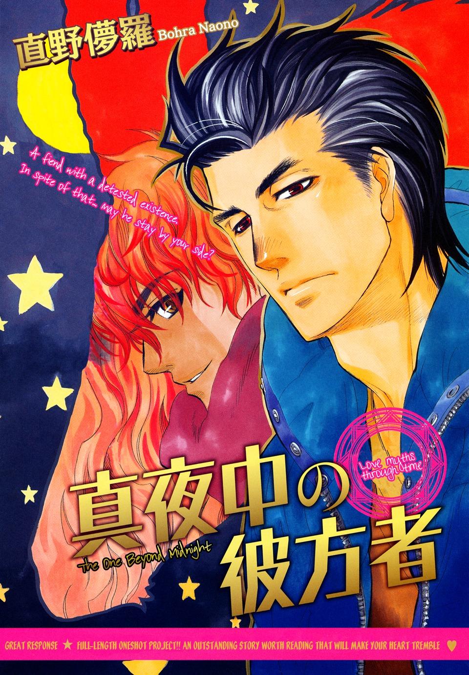 https://manga.mangadogs.com/comics/pic2/34/34658/1080034/c16a2e5d3f5c70f954488189c3b3fa44.jpg Page 1