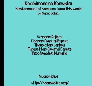 https://manga.mangadogs.com/comics/pic2/34/34658/1080044/a007685ecc0ccf820b8ac1d6e77f69fd.jpg Page 1