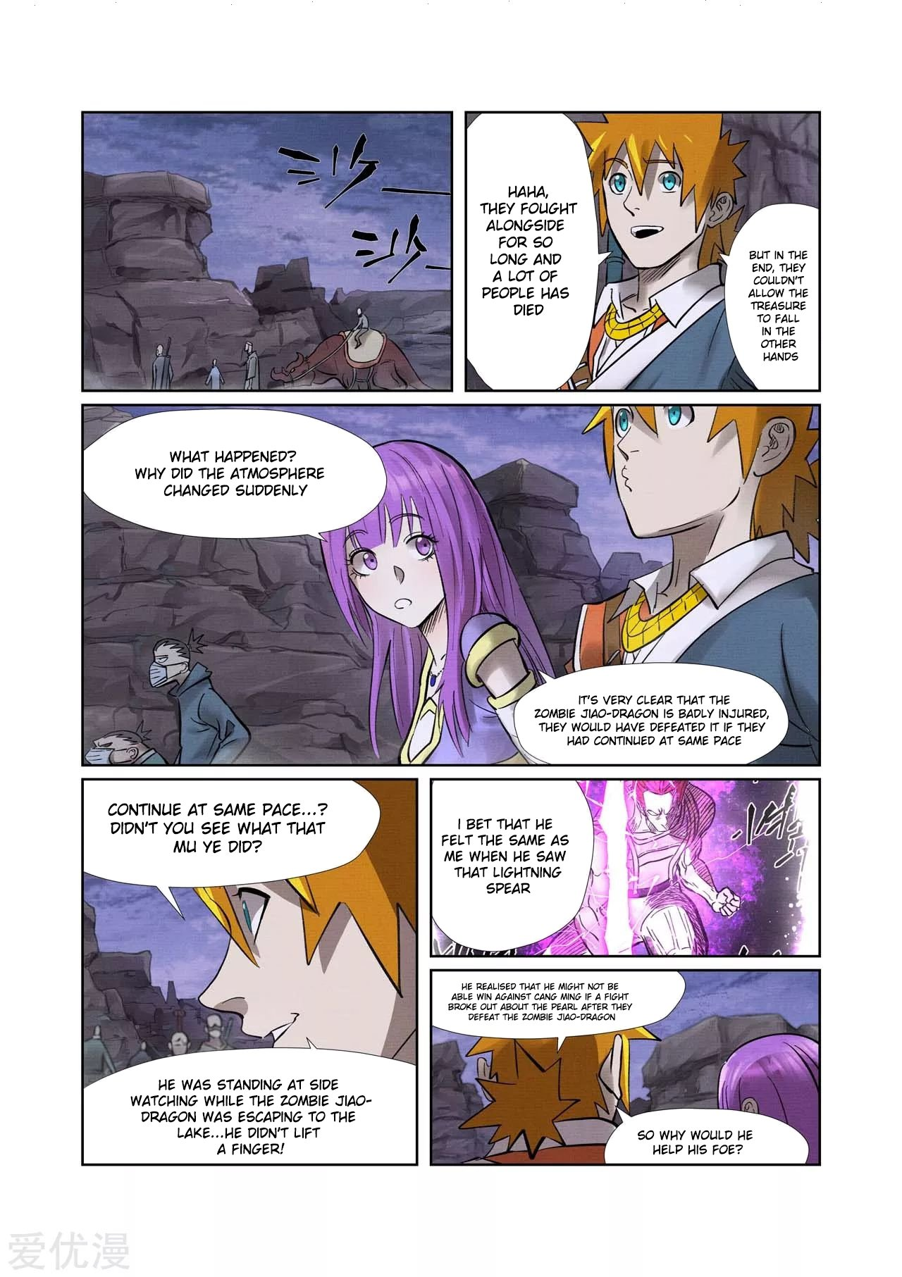 Tales of Demons and Gods Ch.261.5
