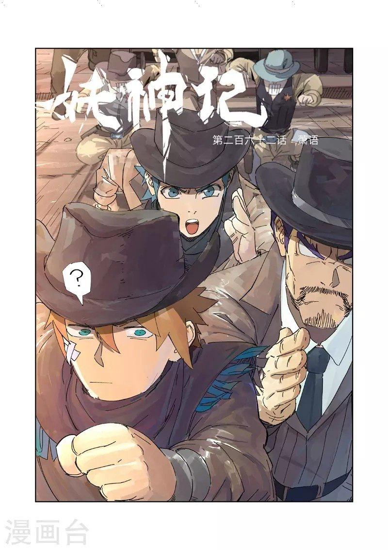 https://manga.mangadogs.com/comics/pic2/34/98/1105298/fcfc14214442d99675284ee44d00493c.jpg Page 1