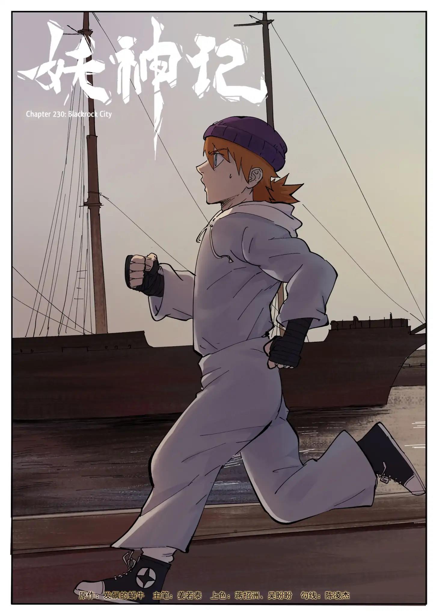 https://manga.mangadogs.com/comics/pic2/34/98/767638/299efdd2e6abd58cc20b531338c1f29b.jpg Page 1