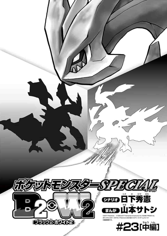 https://manga.mangadogs.com/comics/pic2/35/3491/1018672/45c0921cd24a4f435ca5887186e6e37c.jpg Page 1
