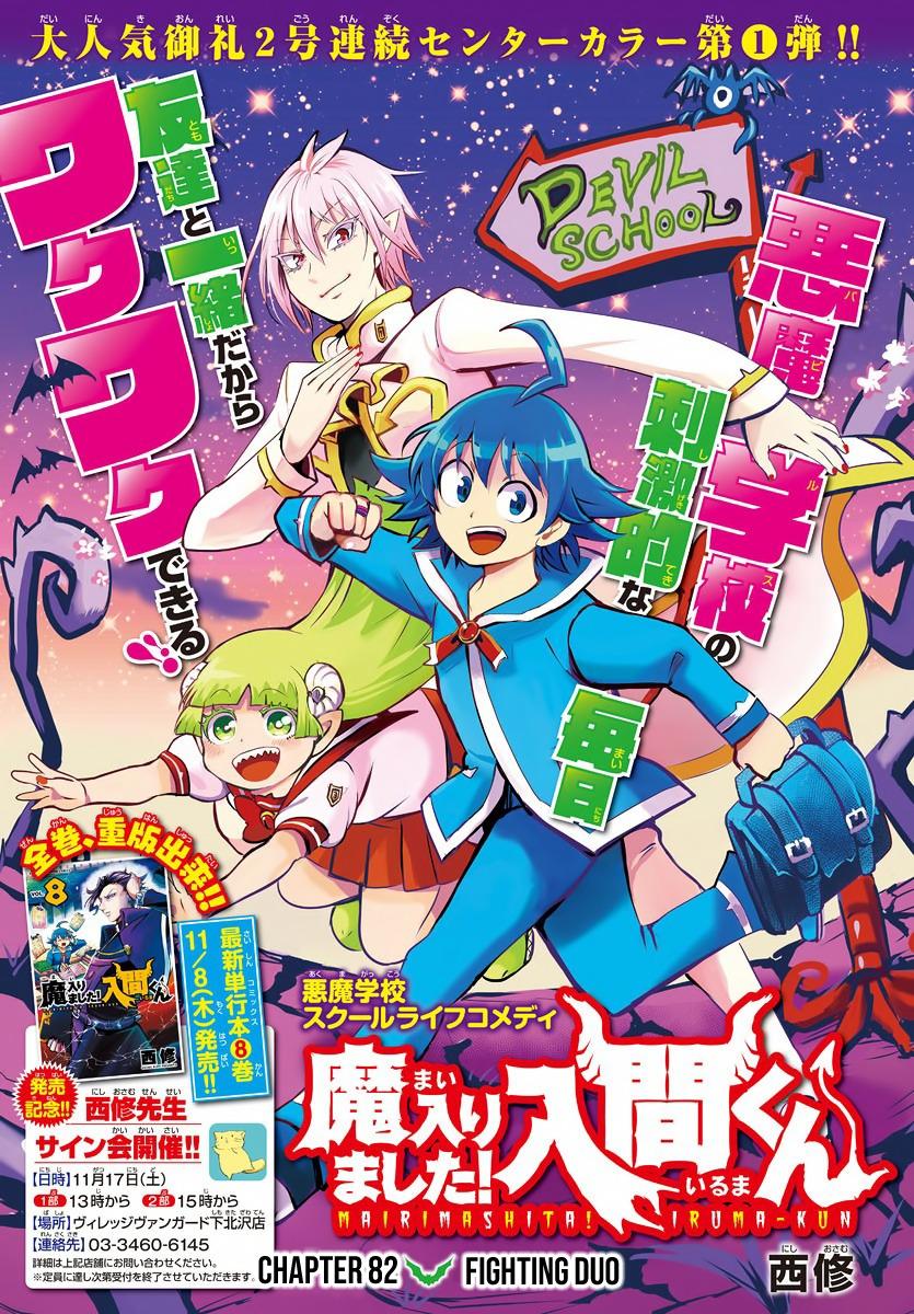 https://manga.mangadogs.com/comics/pic2/36/19556/1123275/31bb2feb402ac789507479daf9713b00.jpg Page 1