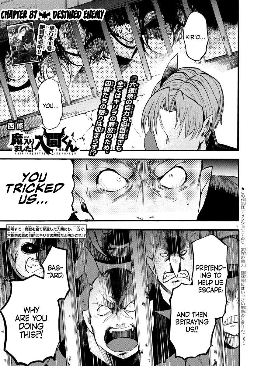 https://manga.mangadogs.com/comics/pic2/36/19556/1178597/5e98d23afe19a774d1b2dcbefd5103eb.jpg Page 1