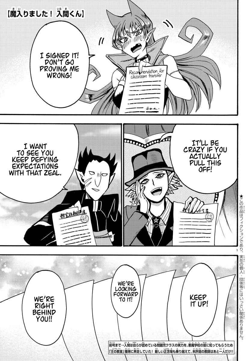 https://manga.mangadogs.com/comics/pic2/36/19556/904774/0cf9e05e144599e342541462a833f535.jpg Page 1