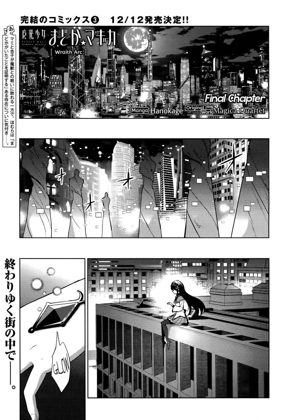 https://img2.nineanime.com/comics/pic2/36/31716/881158/1d8db5bc9930400d8959c99c440fc254.jpg Page 1