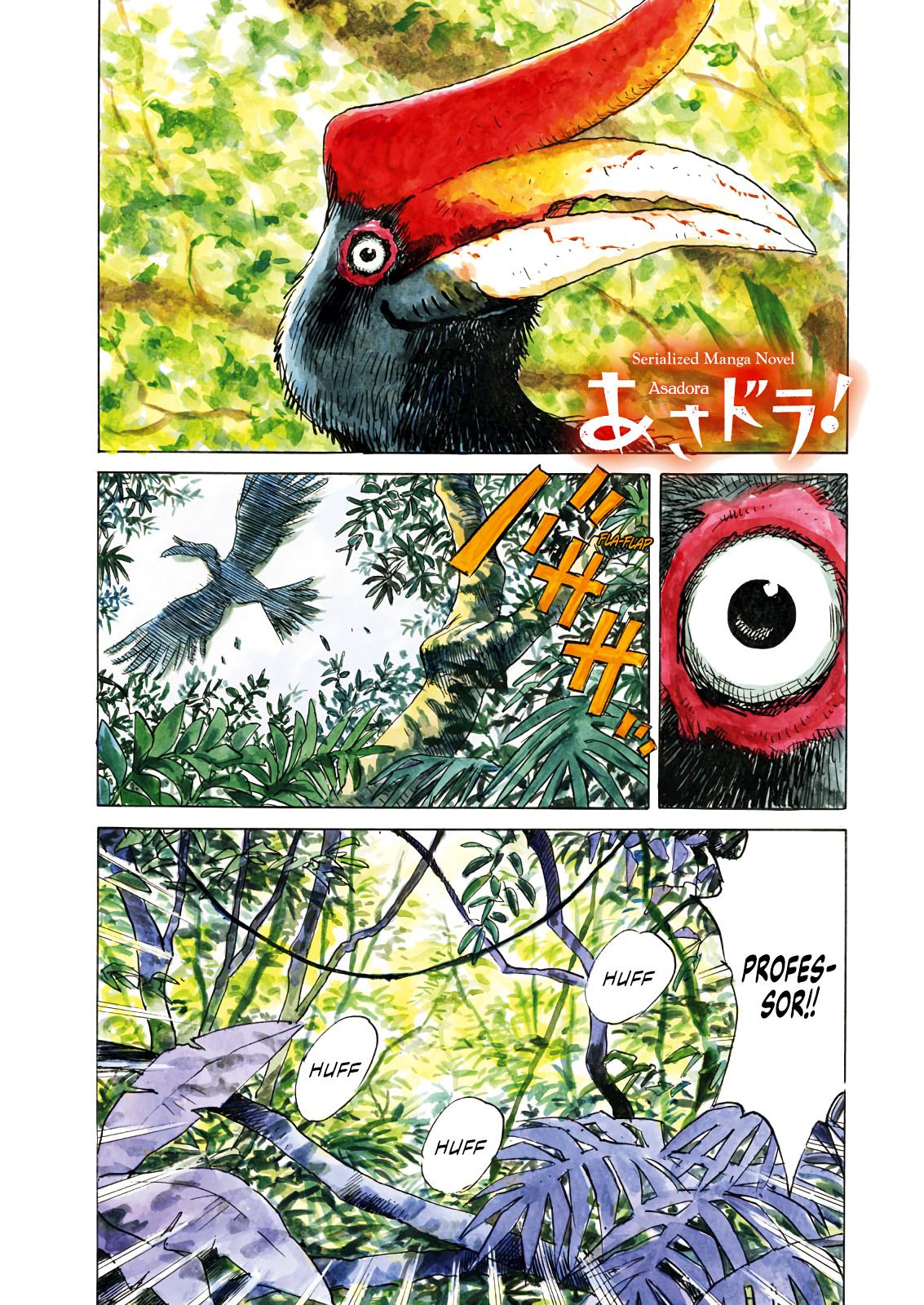 https://img2.nineanime.com/comics/pic2/37/23589/620029/86a2587a85be5c0cc7e8d02f82df6cc1.jpg Page 1