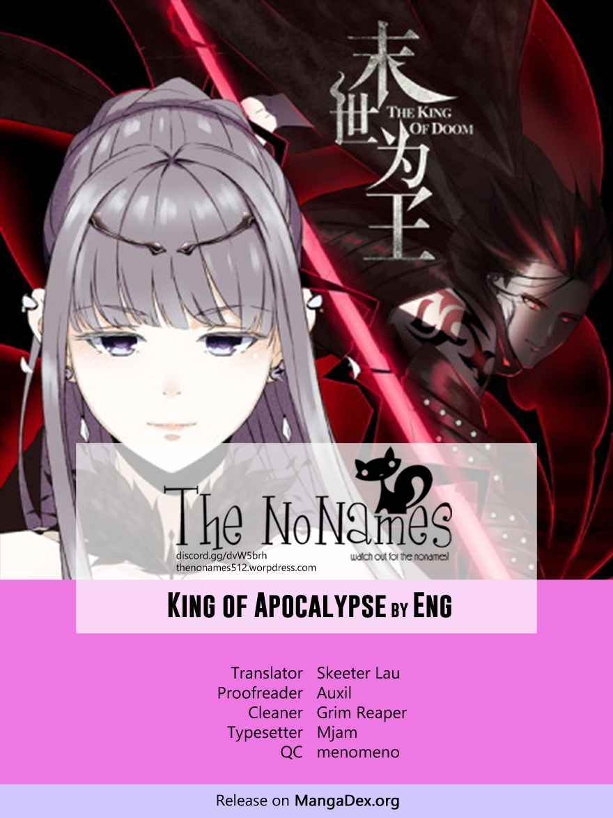 King of Apocalypse Ch. 59 Level 2