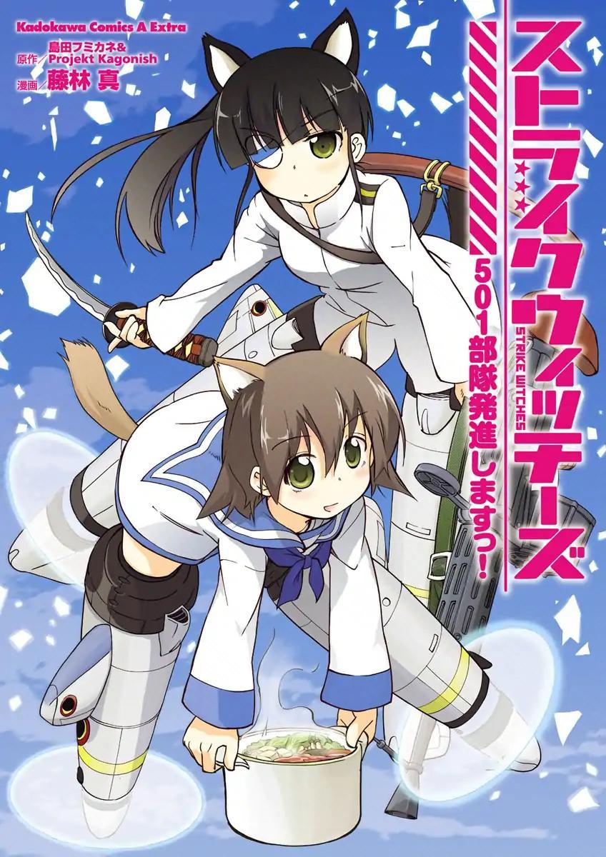 https://manga.mangadogs.com/comics/pic2/37/31973/898562/1a53f094bf3e0b655e301f80d149d974.jpg Page 1