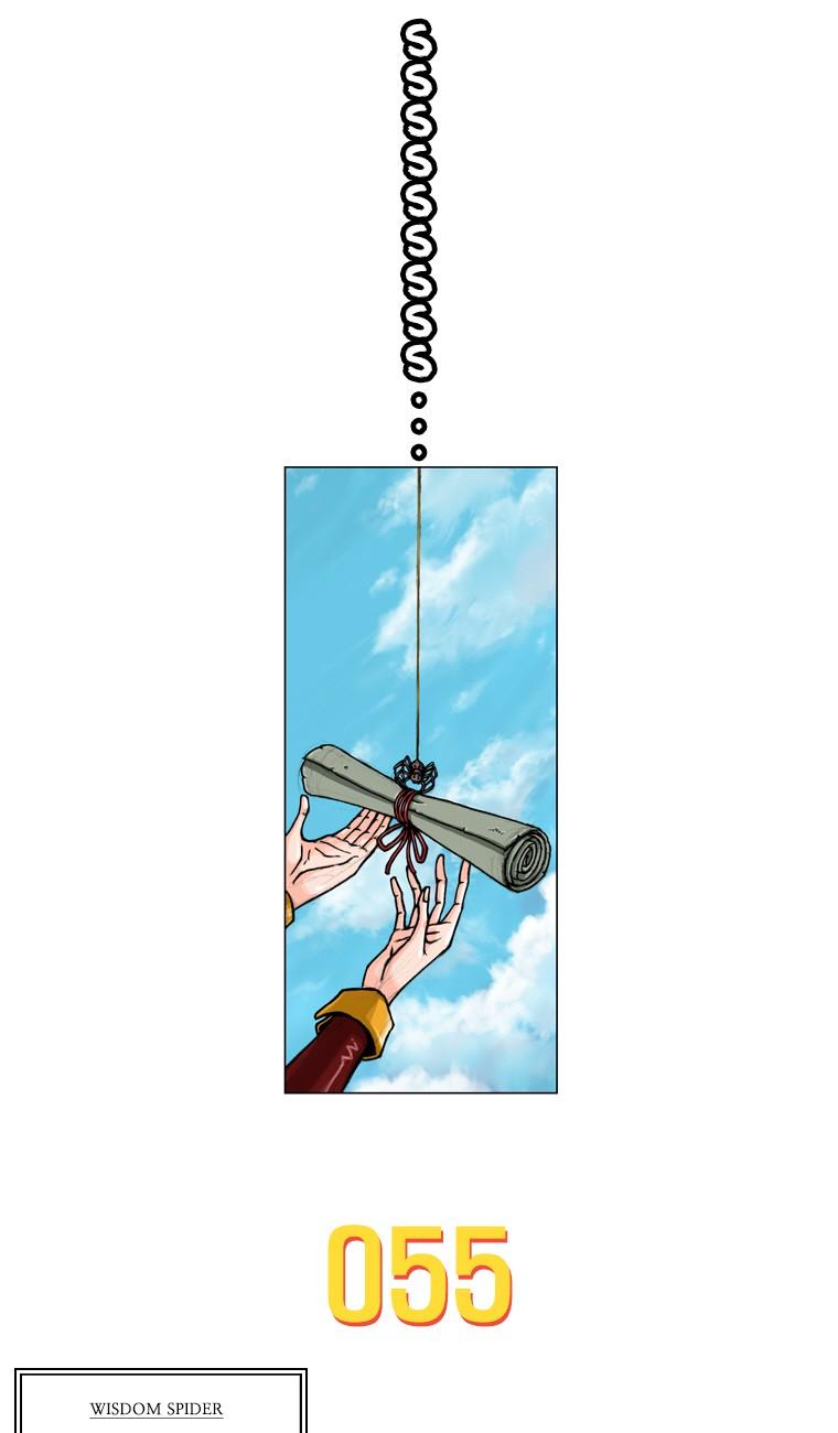 https://img2.nineanime.com/comics/pic2/38/29286/816287/7ad2e4fc29a62f8e86213a998a5675b2.jpg Page 1