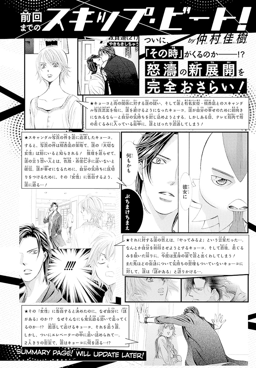 https://img2.nineanime.com/comics/pic2/39/423/1050134/2e3ca9c3846806e7a5ad6e9b86edf800.jpg Page 1