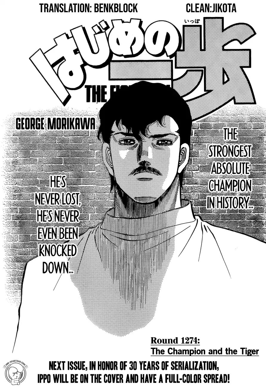 Hajime no Ippo Chapter 1274: The Champion and the Tiger