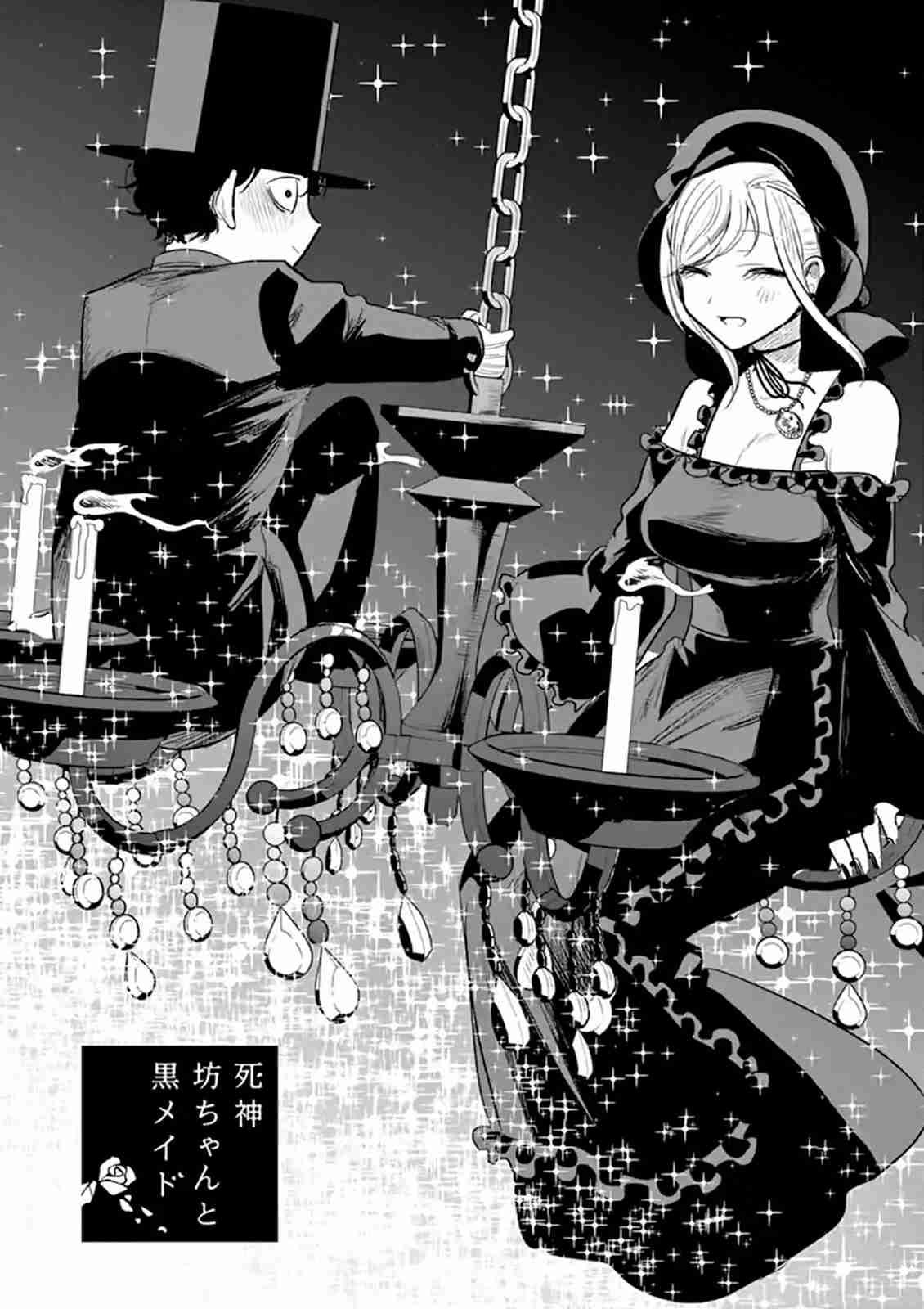 https://manga.mangadogs.com/comics/pic2/41/20265/1127291/c36214df5bdf67eaf55e6620f468b0ec.jpg Page 1