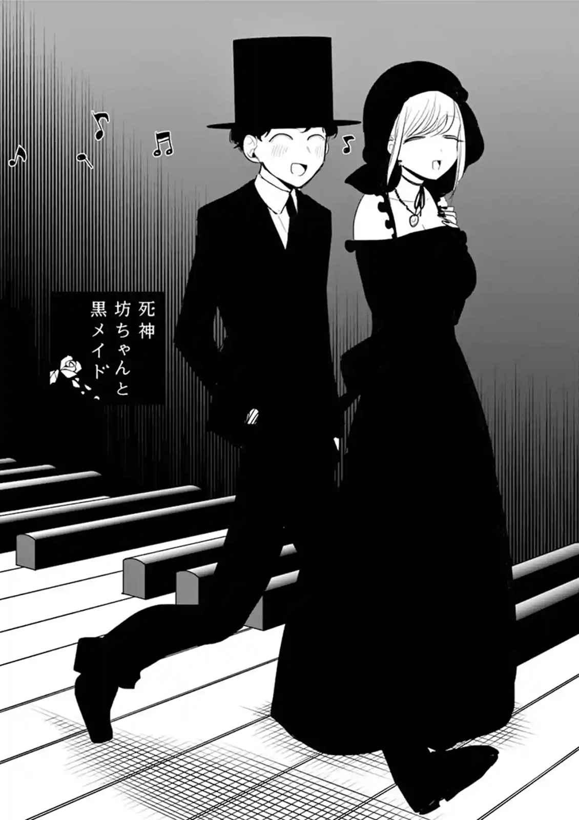 https://manga.mangadogs.com/comics/pic2/41/20265/1362081/21445b7069345a1a850ee2daacfd5d8e.jpg Page 1