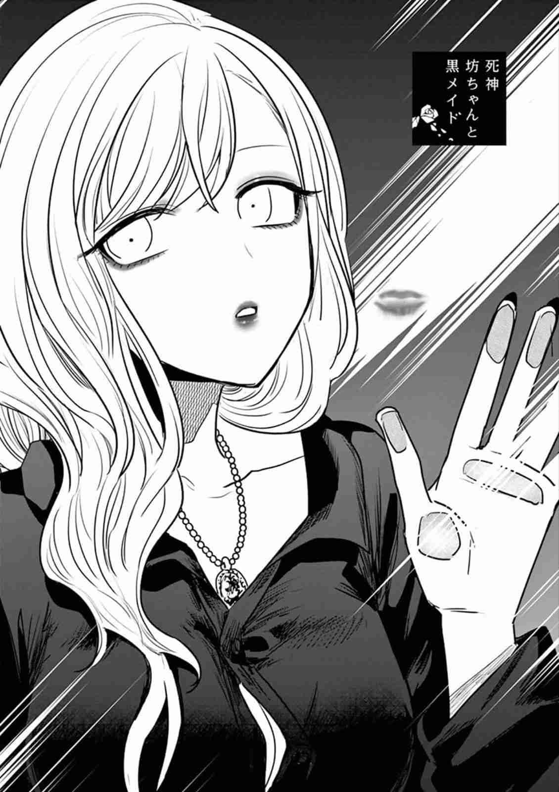 https://manga.mangadogs.com/comics/pic2/41/20265/636056/fd2a19d0a6ad6b801e05821bce6e42fc.jpg Page 1