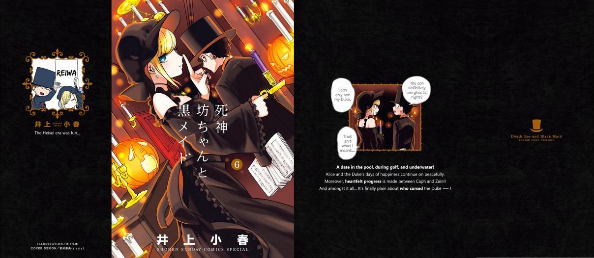 https://manga.mangadogs.com/comics/pic2/41/20265/749630/54a6299f9bc0e98a0b01b8364b4bc0af.jpg Page 1