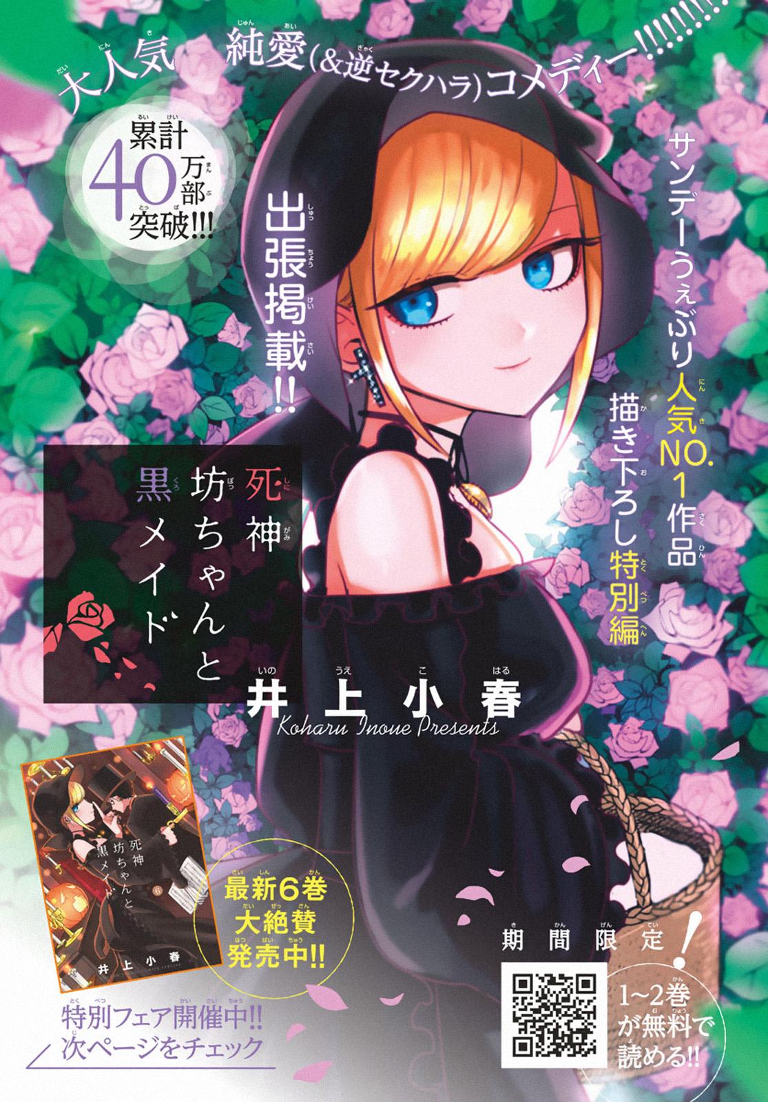 https://manga.mangadogs.com/comics/pic2/41/20265/752148/d77e42ae12efa1ca300769435c2abd90.jpg Page 1