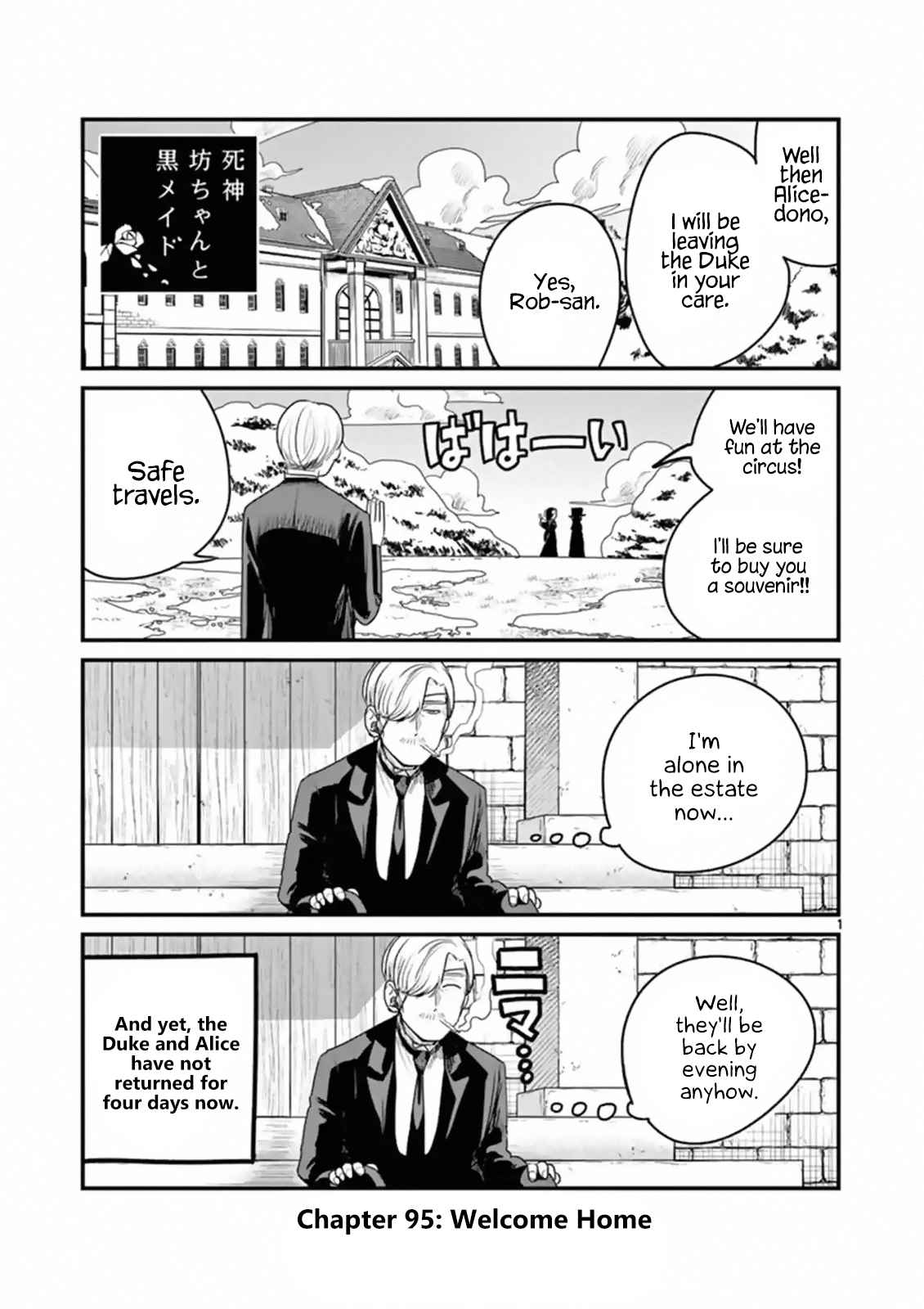 https://manga.mangadogs.com/comics/pic2/41/20265/830737/89b2f4d903627b2785dd0a6982f9423e.jpg Page 1