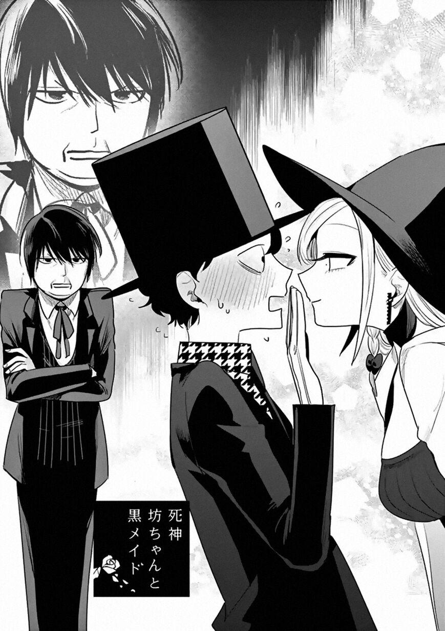 https://manga.mangadogs.com/comics/pic2/41/20265/931976/110375fbd8973253ed4a4b7a43837ba8.jpg Page 1