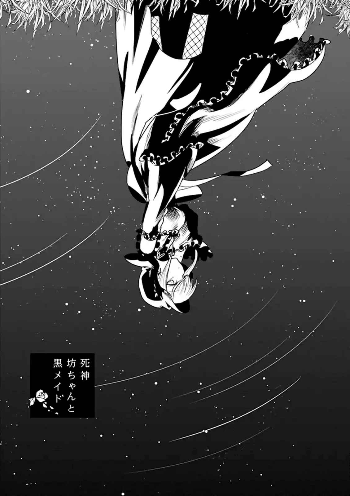 https://manga.mangadogs.com/comics/pic2/41/20265/949808/ce9b375ecbaaf291c980b0b0f0b5e9f6.jpg Page 1