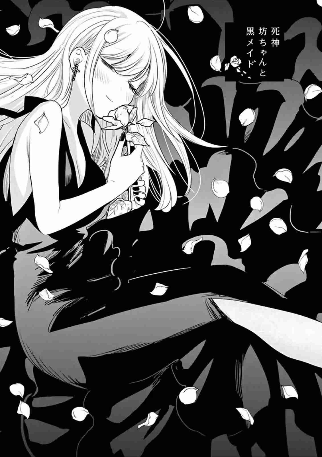https://manga.mangadogs.com/comics/pic2/41/20265/983992/02e444242f2d5b2e10f061dc0c37bb5c.jpg Page 1