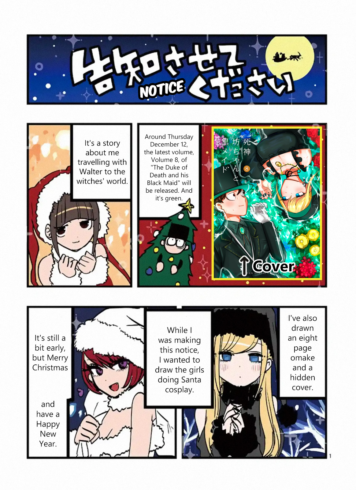 https://manga.mangadogs.com/comics/pic2/41/20265/998868/29d1165b61ef7dc62cecf00ea22b1d93.jpg Page 1