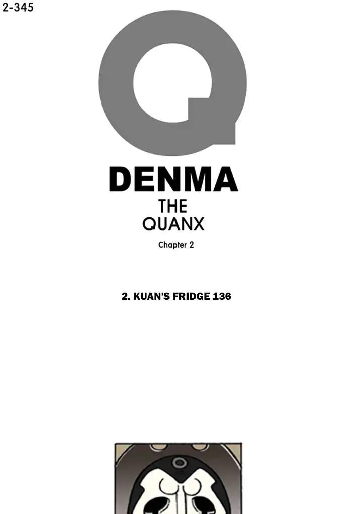 Denma Chapter 667: