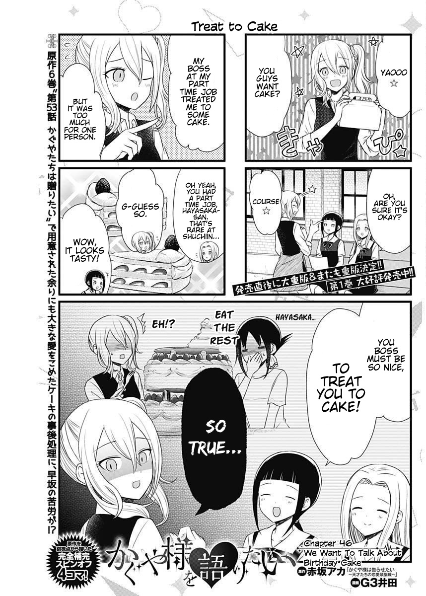 We Want To Talk About Kaguya Ch. 46 We Want to Talk About Birthday Cake