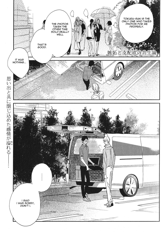 https://img2.nineanime.com/comics/pic2/42/28458/727755/672cf3025399742b1a047c8dc6b1e992.jpg Page 1