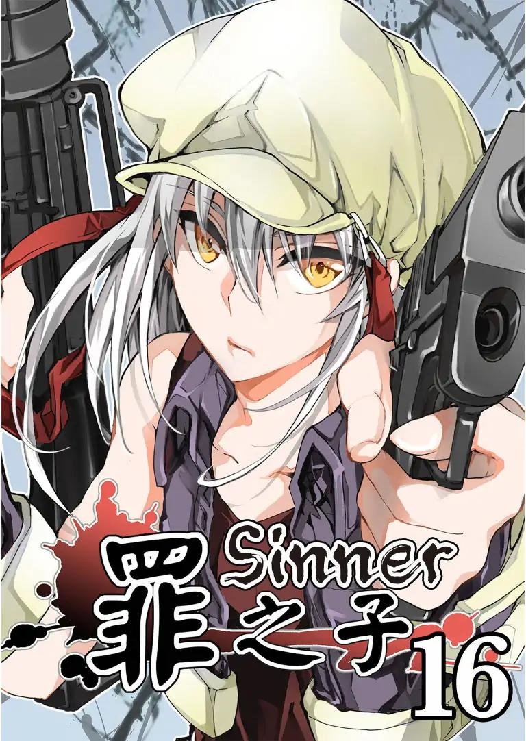 Sinner #16 The War Begins