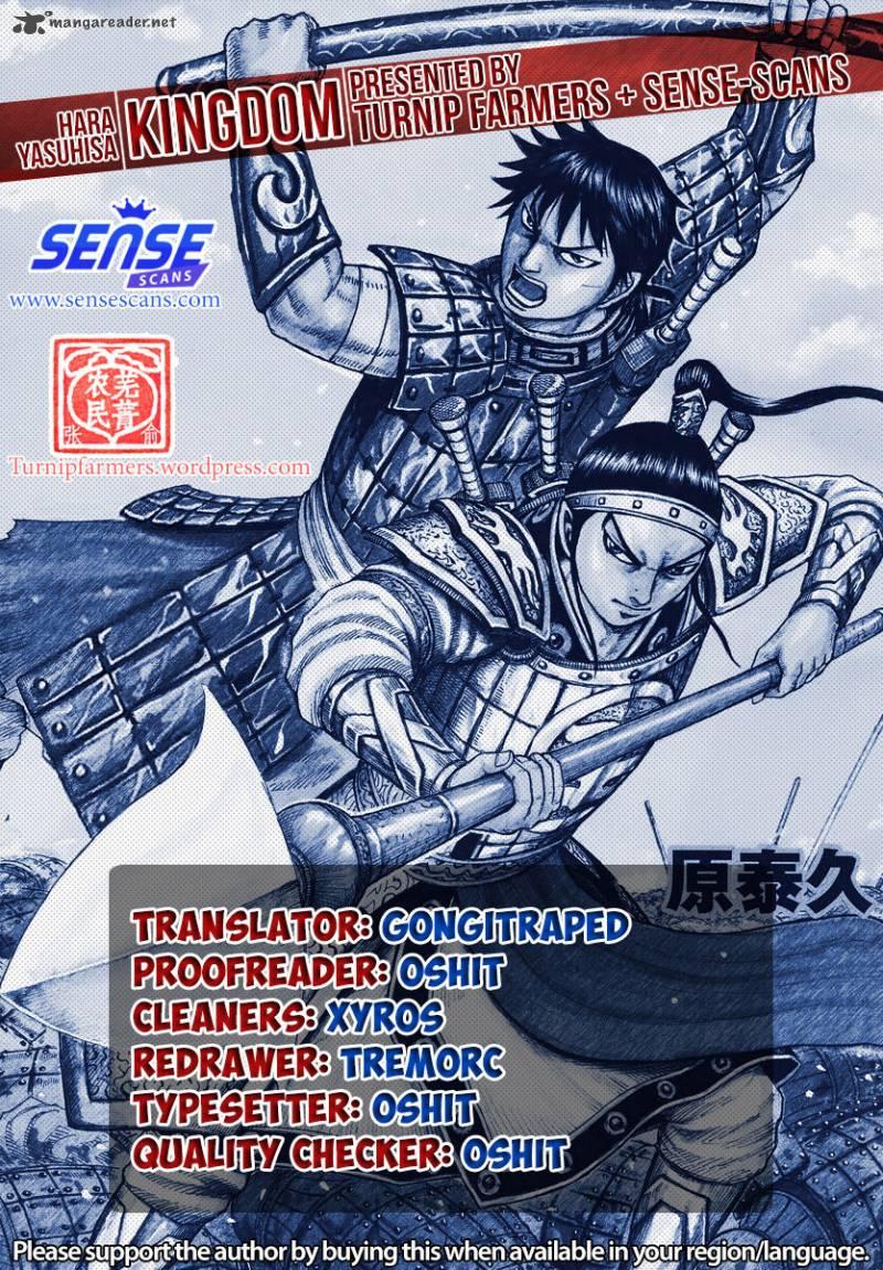 https://manga.mangadogs.com/comics/pic2/43/171/1116851/70217dd96da535e0b862ae12245c8906.jpg Page 1