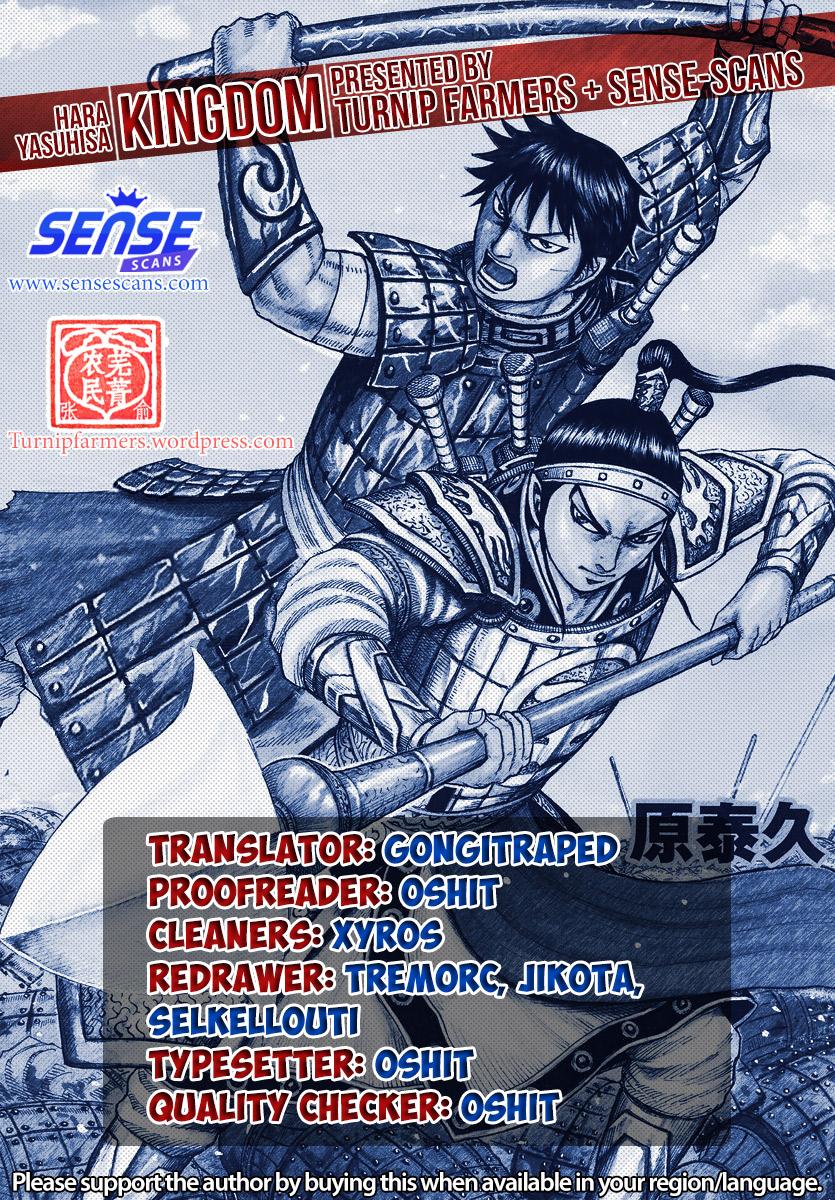 https://manga.mangadogs.com/comics/pic2/43/171/759656/5115acc6e725ac9c81fae5e6f42e7c76.jpg Page 1