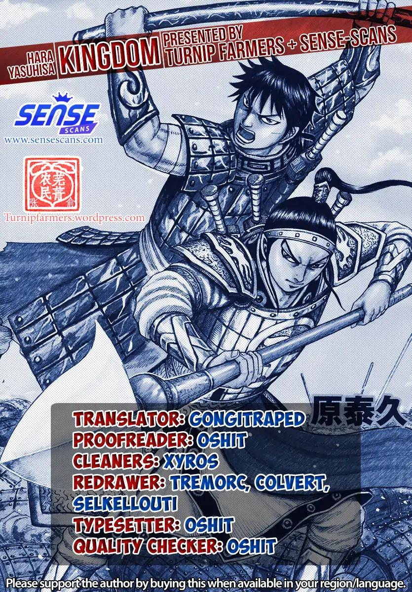 Kingdom Vol.56 Chapter 607: